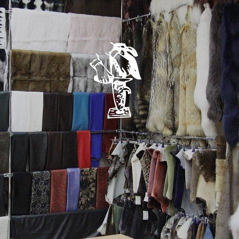 Продажа меха и кожи